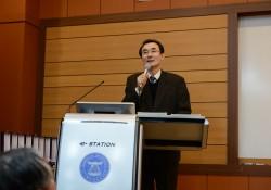 추계학술발표대회
