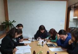 지회사무실 여성위원회