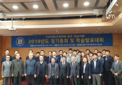 광주전남지회2019 정기총회 단체사진입니다