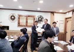 2018년 26대 제1회이사회 위촉장 수여
