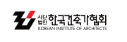 한국건축가협회